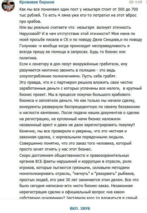 Заявление Ксении Собчак